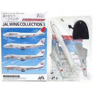 【7】 エフトイズ 1/500 JALウイングコレクション Vol.3 ボーイング 747-100 JAL CARGOハイブリッド塗装 (J|tomoshop0218