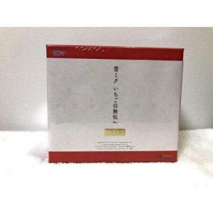 ねんどろいど キャラクター・ボーカル・シリーズ01 初音ミク 雪ミク いちご白無垢Ver.|tomoshop0218