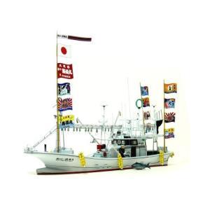 青島文化教材社 1/64 漁船 No.01 大間のマグロ一本釣り漁船 第三十一漁福丸 tomoshop0218
