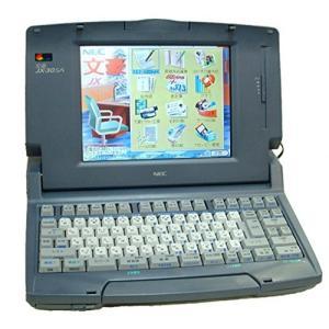 NEC ワープロ 文豪 JX-30SA|tomoshop0218