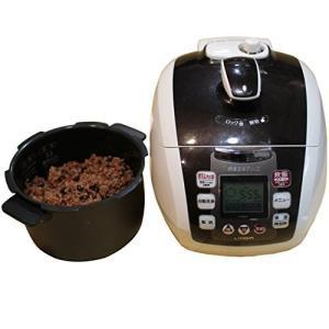 【酵素玄米炊飯器】酵素玄米Pro2(SC06JP) tomoshop0218