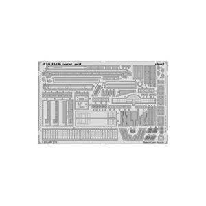 エデュアルド EA-18G グラウラー 外装 エッチングパーツ(1/48スケール エッチングパーツ EDU48745)の商品画像|ナビ