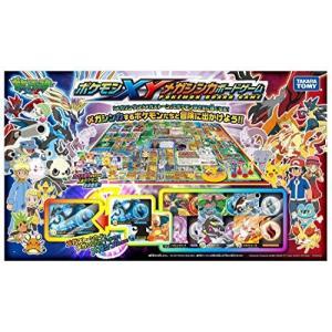 ポケットモンスター ポケモンXYメガシンカボードゲーム tomoshop0218