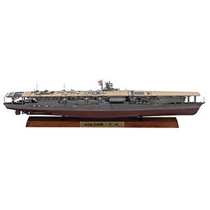 ハセガワ 1/700 CH117 日本海軍 航空母艦 赤城 フルハルバージョン tomoshop0218