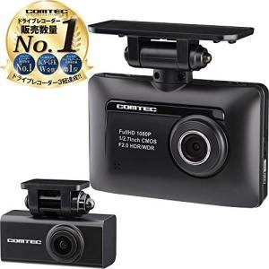 コムテック 前後2カメラ ドライブレコーダー ZDR-015  高画質前後200万画素|tomoshop0218