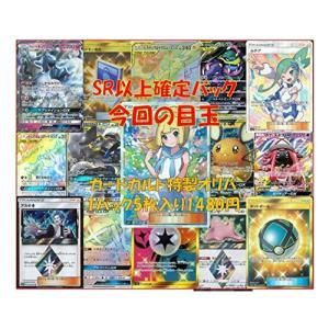 ポケモンカード SR確定カードカルト特製オリパ ※商品説明欄を必ず読んで下 tomoshop0218