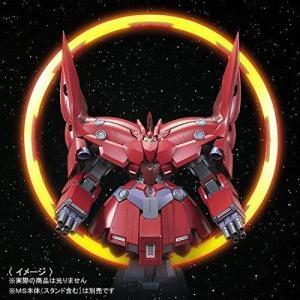 "HGUC 1/144 ネオ・ジオング用 拡張エフェクトユニット""サイコシャード"" tomoshop0218"