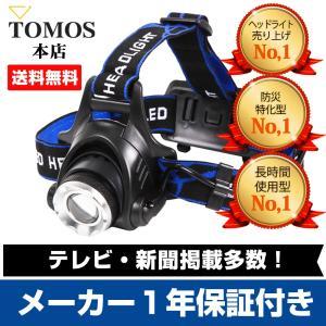 ヘッドライト LED 登山 Tomo Light トモライト ヘッデン 長時間 キャンプ アウトドア...