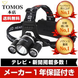 ヘッドライト LED ジョギング Tomo Light トモライト ランニング 散歩 キャンプ アウトドア 自転車  18650 充電式 LEDヘッドライト