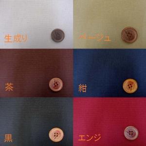 【お買い得!!】訳あり特価 B品 8号帆布 112cm巾|tomoya