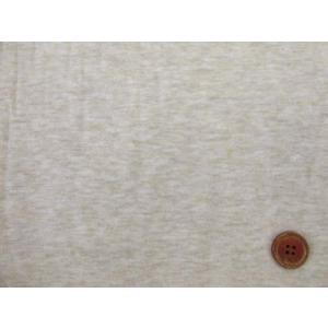 135cm幅 接結ニット生地 無地 (ベージュ)|tomoya
