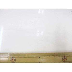【お買い得】オーガンジーB 140cm巾 (白)|tomoya