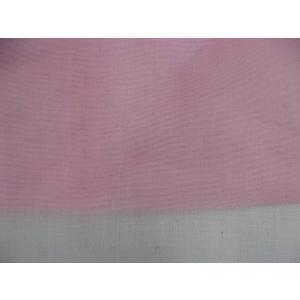 オーガンジー 濃いピンク 定番商品|tomoya