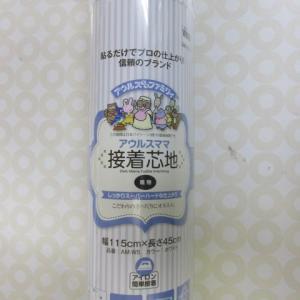 アイロン接着芯地 織布 スーパーハードな仕上がり(白色) tomoya