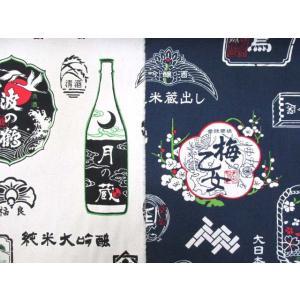 11号帆布 酒蔵ラベル・清酒・日本酒柄|tomoya