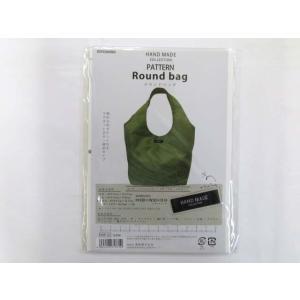 ラウンドバッグ パターン 織りチャーム付き|tomoya