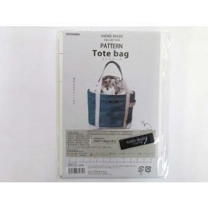 トートバッグ  パターン 織りチャーム付き|tomoya