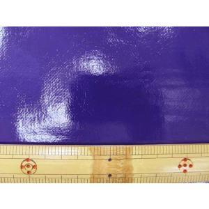 【訳有半額処分】150巾 エナメル調合皮(レザー) 濃い紫 1m以上から10cm単位で[ tomoya