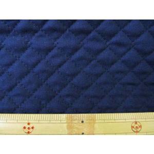 【定番】無地 広巾シーチングキルト 104cm巾 (紺) tomoya