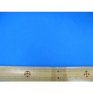 【現品限り】洗えるフエルト90cm巾生地 ブルー(RZ−46)|tomoya
