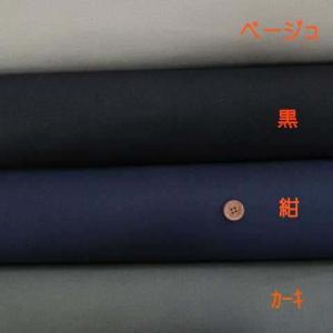 【お買い得】国産 75cm巾  ドリルセルビッチデニム生地 硫化染|tomoya