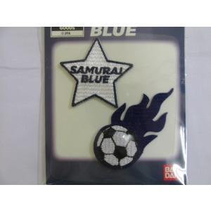 サムライブルー公式ワッペン サッカー日本代表 ボール シール・アイロン接着|tomoya