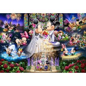 ジグソーパズル 1000ピース ディズニー 永遠の誓い〜ウエディング ドリーム〜 ステンドアート(51.2x73.7cm) DS-1000-769(テンヨー)梱80cm