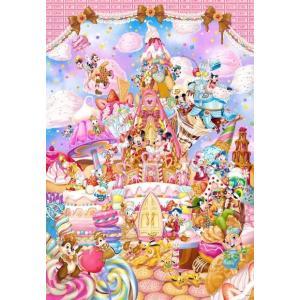 ・ジグソーパズル 1000ピース ディズニー ミッキーのスイート キングダム ピュアホワイト (51x73.5cm) DP-1000-024(テンヨー)梱80cm