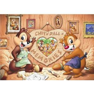 200ピース ジグソーパズル 写真が飾れるジグソー ディズニー 想い出づくり(22.5x32cm) (D-200-997)[テンヨー]4905823939970