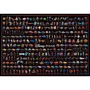 ・ジグソーパズル 1000ピース ディズニー/ピクサー キャラクターコレクション(51x73.5cm...