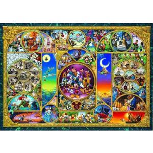 ・ジグソーパズル 1000ピース 世界最小 ディ...の商品画像