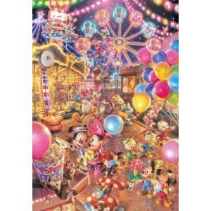 ・ジグソーパズル 1000ピース ディズニー トワイライトパーク 光るジグソー (51x73.5cm) D-1000-426(テンヨー)梱80cm
