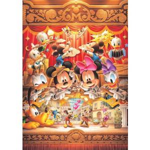 ・ジグソーパズル 1000ピース ディズニー 恋のマリオネット スモールピース 世界最小(29.7x42cm)  DW-1000-470(テンヨー)梱60cm