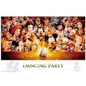 2000ピース ジグソーパズル ディズニー Dancing Party(73x102cm) (D-2000-614)[テンヨー]4905823946145