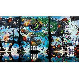・ジグソーパズル 1000ピース 藤城清治 魔法の森に燃える再生の炎 (50x75cm) 1000-...