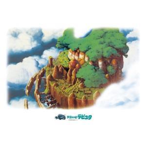 ・ジグソーパズル 500ピース ジブリ 天空の城ラピュタ 天空の城 (38x53cm) 500-25...
