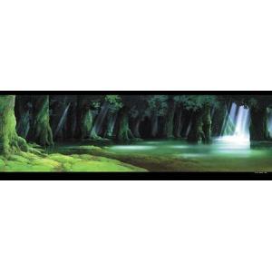 ジグソーパズル 950ピース ジブリ もののけ姫 スタジオジブリ背景美術シリーズ シシ神の森 (34x102cm) 950-203(エンスカイ)梱80cm