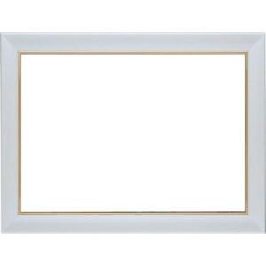 ・ アートクリスタルジグソー専用フレーム 1000ピース用 ホワイト 10-AC 75×50cm 1...