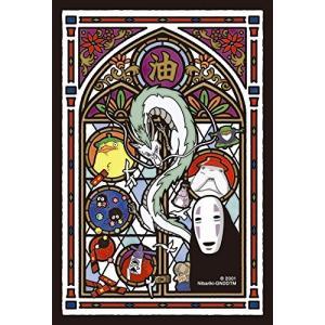 ・ジグソーパズル 126ピース ジブリ 千と千尋の神隠し 神様の世界 フロストアートジグソー(10x...