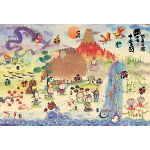 ・ジグソーパズル 1000ピースジグソーパズル 開運招福 十全図(49×72cm) 61-443(ビ...