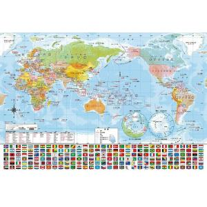 ・80ピース ジグソーパズル 世界地図おぼえちゃおう! ラージピース(26×38cm) 80-027...