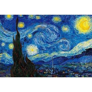 ・ジグソーパズル 1000ピース ゴッホ 星月夜 マイクロピース(26×38cm) M81-867(...