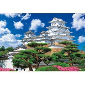 ・1000ピース ジグソーパズル 姫路城 マイクロピース(26×38cm) (M81-872)[ビバ...
