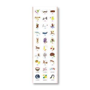 暦生活スケジュールシール 季節 品番NK-9882 NK-9882(新日本カレンダー)