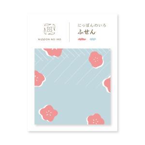 【クロネコDM便 全国送料無料】新日本カレンダー にっぽんのいろ ふせん こうばい 品番1611 (1611)[新日本カレンダー]