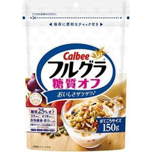 カルビー フルグラ 糖質オフ 150g×10袋|tomozoo