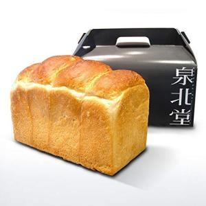 泉北堂 「極」食パン 1本(2斤分) ギフトBOX付き 自家製天然酵母使用|tomozoo