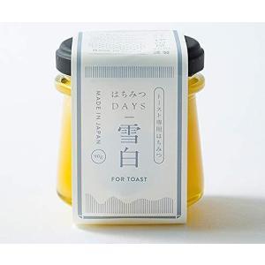 はちみつDAYS 雪白 (90g×1本) トースト専用はちみつ はちみつバター 秋田屋本店 tomozoo