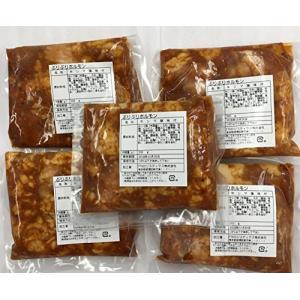 大阪焼肉・ホルモンふたご 厳選牛ぷりぷりホルモン1.0kg(200g×5パック)メガ盛りセット tomozoo