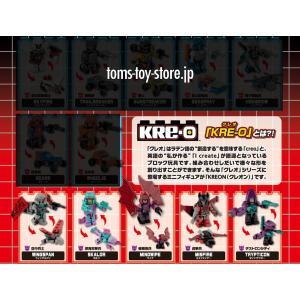TRANSFORMERS KREON トランスフォーマー クレオン マイクロチェンジャー - 5種セット|toms-toy-store